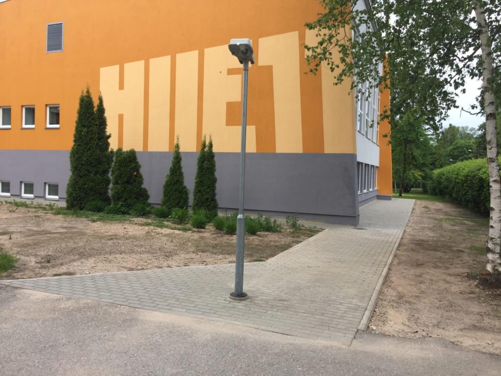 Hiie kool, Tartu